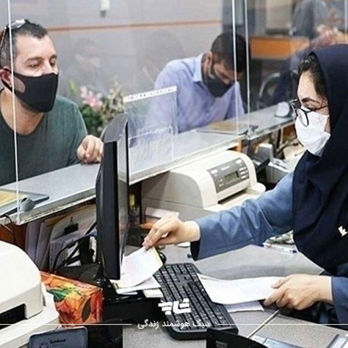نرخ کارمزد خدمات بانکی