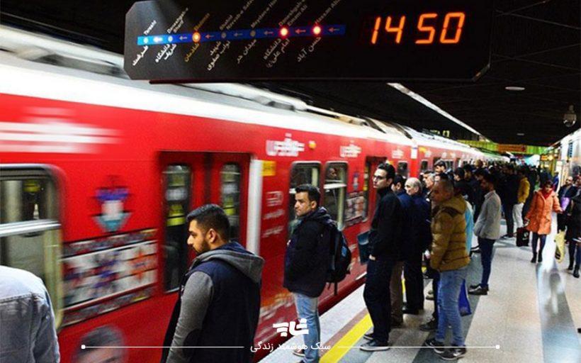 ساعت کار مترو تهران