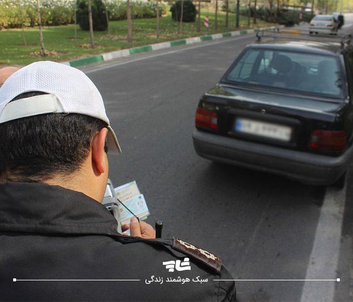 جریمه خودرو و پارکینگ